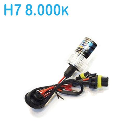 Lâmpada Xenon Reposição 12V 35W H7 8000K  - BEST SALE SHOP